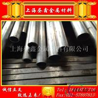 抗晶间防裂纹2A01铝管 建材用铝