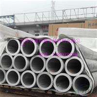 承德6061大口徑厚壁鋁管擠壓鋁管廠家