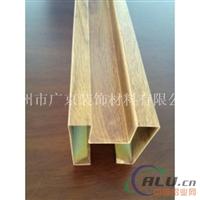 供應鋁板刨槽U形鋁方通廠家