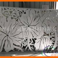 供应雕花门头铝单板  铝单板雕刻厂家
