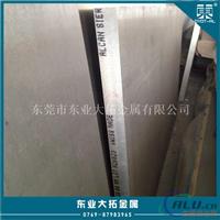 湖南LY12铝板 LY12铝合金特点