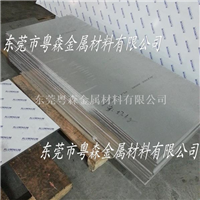粤森7050热轧铝合金板 高抗应力腐蚀铝板
