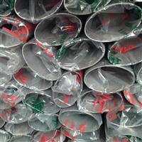 雅安6061大口径厚壁铝管挤压铝管厂家