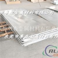 粤森冷轧热轧1070铝板 易氧化铝板