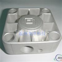 压铸铝清洗剂 专用型