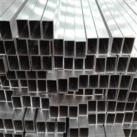 鹰潭6061年夜口径厚壁铝管挤压铝管厂家