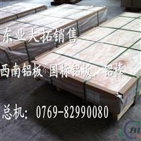 进口6082拉伸铝板