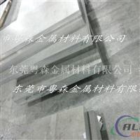 粤森拉丝氧化铝板2024 高强度耐磨铝板