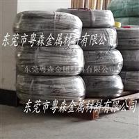 粤森耐高温铝合金线6061T6 高拉力铝线