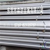 AL7075铝棒厂家