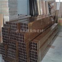 噴涂顏色鋁方通 木紋方通 訂制13463435388
