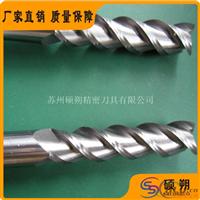 铝加工用高光铣刀