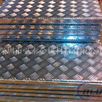 5754铝镁合金花纹铝板