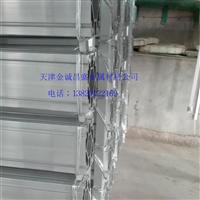 巴中6061大口径厚壁铝管挤压铝管厂家