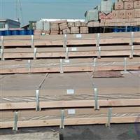 昭通6061大口径厚壁铝管挤压铝管厂家