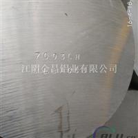 2系3系5系6系7系铝型材生产