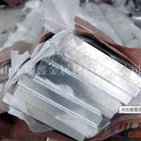 5052鋁帶直銷