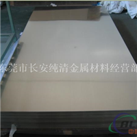 6082T6国标合金铝板 拉丝铝板加工