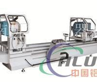 铝型材数控双头超效切割锯床(优化下料)