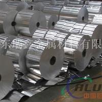 铝带铝塑复合管用铝带材材质 8011