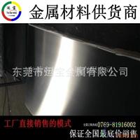 5056氧化铝板 5056电镀铝板