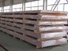 6063T6进口韩国铝板 彩镜铝板 幕墙铝板