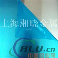 授权直销德国ALMG3H22铝板