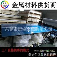 5056环保铝板 5056铝板规格表