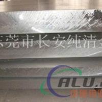 7075T651进口凯撒硬质铝板 铝锌合金铝板