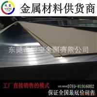 5056H12铝板 5056铝板多少钱