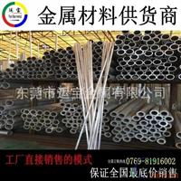 5056合金铝管 5056大口径铝管