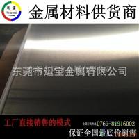 5056合金铝板 5056中厚铝板