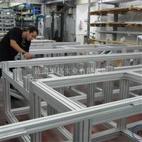 工业铝型材、铝型材加工,定做各种铝型材