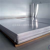 70757050铝板规格齐全