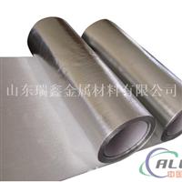 铝箔空调箔:8011 3003 1100