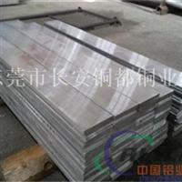 今日铝型材价格 1070铝扁排可分割