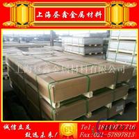 优质耐蚀性2A90铝板 2a90铝材切割