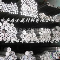 5056精抽磨光鋁棒 7075T651精拉研磨鋁棒