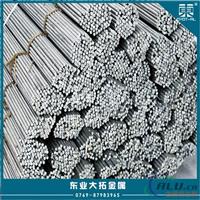 专业直销5A05铝圆棒 5A05铝合金行情价