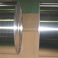 铝塑复合管用铝带材材质 8011