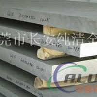 6061T651进口爱励铝板 模具铝板 标牌铝板