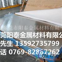 1070h16铝板硬度介绍