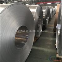 超平光亮铝带3004 国标环保铝带1100