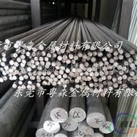 国标大直径铝棒6082T6 优质磨光铝棒