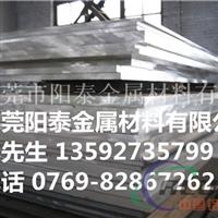 7075t651铝板 7075超硬铝板