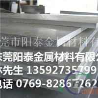 7475t6铝板 7475高强度铝板