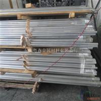 精拉防锈铝管6061T6 精抽国标铝管2A12