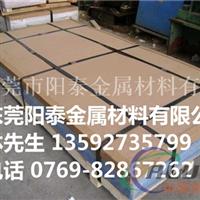 6082氧化铝板 6082铝板厂家现货