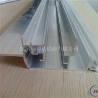 6061新能源汽車鋁型材廠家中奕達鋁業