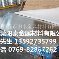5005h24铝板 5005铝板折弯不开裂